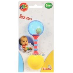 """Брязкальце Simba """"Моя перша іграшка"""""""