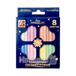 Пластилин перламутровый Луч 8 цветов