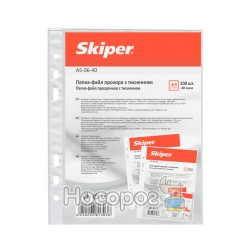 Файл A5-06-40 Skiper (Вертикальный)