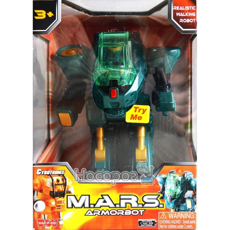 Робот Hap-p-Kid M.A.R.S в броне купить в Киеве, доставка ...