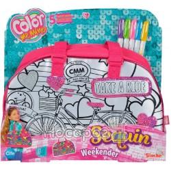 """Сумочка """"Color Me Mine з блискітками. Вікенд"""", 5 маркерів, 33х23 см, 6+"""