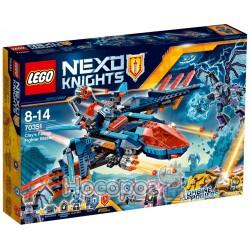"""Конструктор LEGO """"Бойовий бластер «Сокіл» Клея"""" 70351"""
