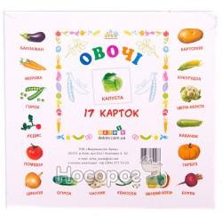 """""""Зірка"""" Карточки (мини) Овощи 17шт"""