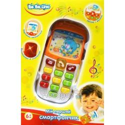 Мой первый смартфончик BeBeLino 57025