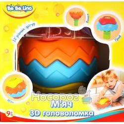 Мяч 3D головоломка BeBeLino 57027