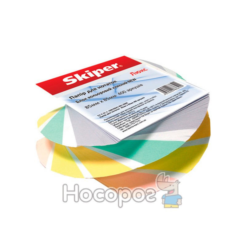 Фото Блок бумаги для заметок клееный SKIPER SK-3922 Люкс спираль