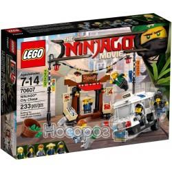 Конструктор LEGO NINJAGO® Погоня городом 70607