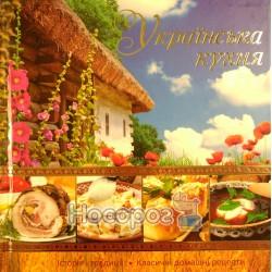 Смак країни Українська кухня