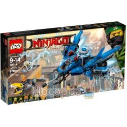 Конструктор LEGO Истребитель-молния 70614