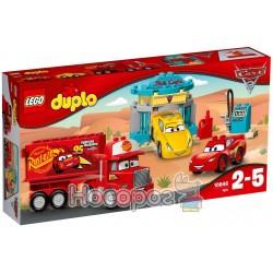 "Конструктор LEGO "" Кафе Фло"" 10846"
