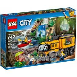 """Конструктор LEGO """"Джунгли мобильная лаборатория"""" 60160"""