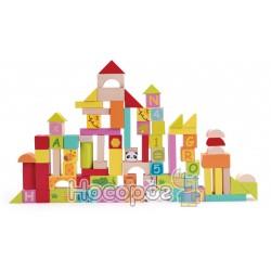 Захоплюючі будівельні кубики 3556 Classic World