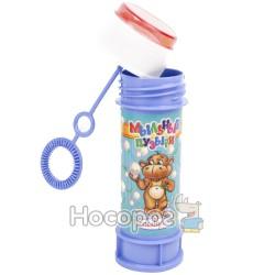 1395 Игрушка: пузырьки мильные