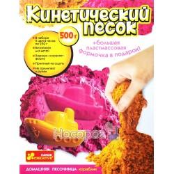 Кинетический песок Ranok-Creative Кораблик 12180029Р