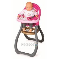 Стульчик Baby Nurse для кормления Smoby