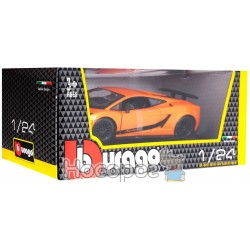 Автомодель - LAMBORGHINI GALLARDO SUPERLEGGERA (2007) (помаранчевий мет., 1:24)