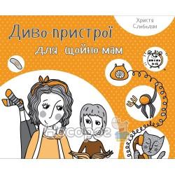 Папір ксерокс А4 KYM пачка
