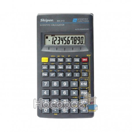 Калькулятор SK-213