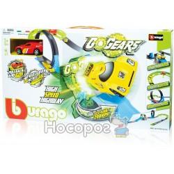 Игровой набор Bburago серии GoGears «Крутой вираж» 18-30261