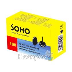 Кнопка SOHO SH4802 (В Наборе 100 шт)
