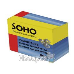 Кнопка SOHO SH4803 (В Наборе 60 шт)