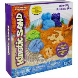 Набір піску для дитячої творчості - KINETIC SAND DINO (блакитний, коричневий, аксесуари, 340 г)