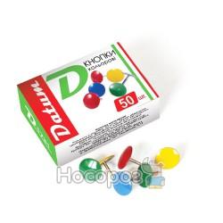 Кнопки D1731 (В Наборе 50 шт)