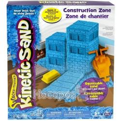 Песок для детского творчества Spin Master KINETIC SAND CONSTRUCTION ZONE голубой