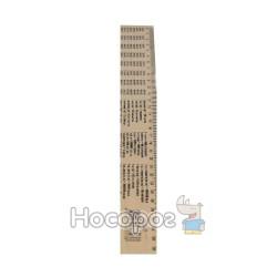 Линейка деревянная Таблица умножения (шелкография) 30 см