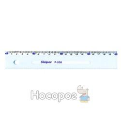 Линейка 20 см SK-P058
