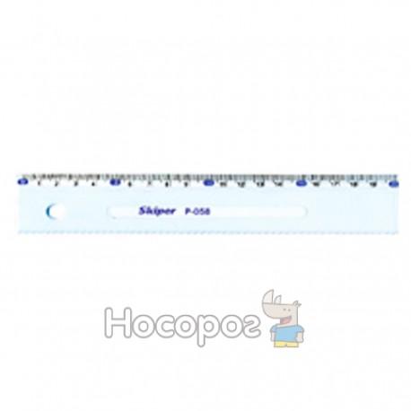 Линейка 20 см SK-P058 пластик