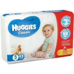 Подгузник для детей Huggies Classik 5 (11-25кг) 42шт