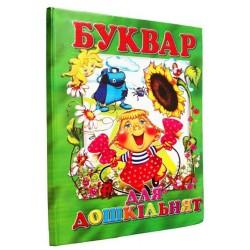 Детские книги для учебы и школы