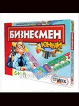 Економічні настільні ігри